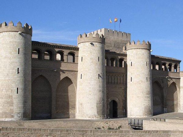 Auxiliar Administrativo del Gobierno de Aragón